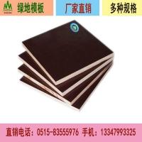 江苏海子木业 高层专用建筑模板、绿地品牌覆膜板、菲林板