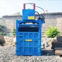 单双杠立式液压打包机 自动推包式废旧纸箱压包机
