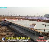 南京地磅维修,100吨地磅维修,电子地磅维修