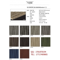 日本进口toli东理地毯代理 GA3600进口尼龙地毯办公场