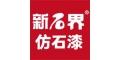 上海凯甲化工有限公司