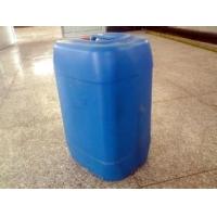 疏水化合孔栓物