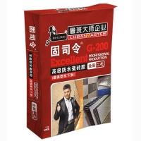 固司令G-200高级防水瓷砖胶
