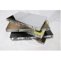 盛威斯特不銹鋼復合蜂窩板防水金屬制品