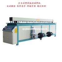 2米塑料板材對接機 領信PP塑料板材卷圓機15年專注生產
