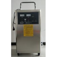 供应上海臭氧消毒机臭氧发生器