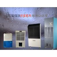 上海工業除濕機工程除濕機辦公室除濕防潮