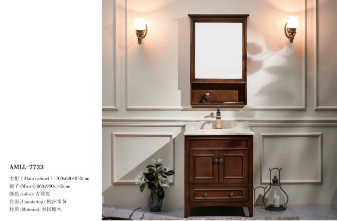 南京衛浴-浴室柜—萊卡博客