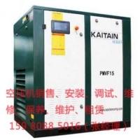 德化17立方17公斤空壓機出租永磁螺桿空壓機
