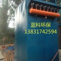 蓝科品牌除尘器电磁阀配套2吨锅炉GMC袋式除尘器