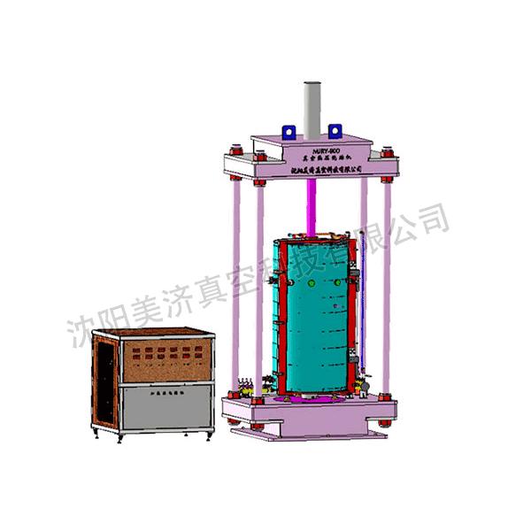 MJRY-800真空热压烧结机