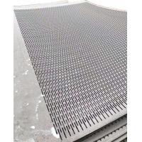筛板网 筛网 滤网滤筒 不锈钢冲孔网 冲孔网价格