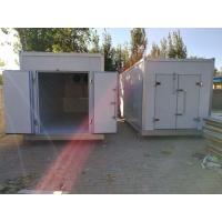 果蔬保鮮集裝箱冷庫、-18℃魚肉冷凍集裝箱冷庫