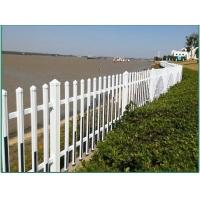 厂家供应AA大连PVC围墙护栏AA大连塑钢围墙护栏