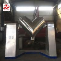V型混合机 不锈钢V型搅拌机 混合机龙达