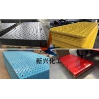聚乙烯铺路板 凸起防滑纹铺路垫板