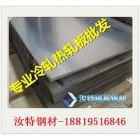 SK7硬板→SKS51弹簧钢板→发蓝板