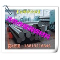5CrW2Si圆钢-特性用途