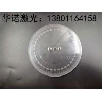 天津亚克力玻璃激光打号刻字刻logo,水晶玻璃激光雕刻刻字刻