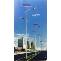 陜西太陽能路燈價格|西安太陽能路燈價格