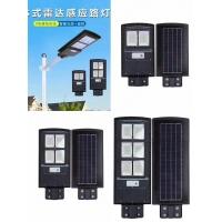 陜西榆林太陽能路燈