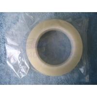 无尘室净化waferbox硅片箱ultratape晶圆盒封口