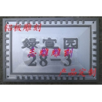 南京金属工艺品金属浮雕工艺品金属雕刻