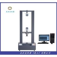 KL-20T全自动电子万能试验机