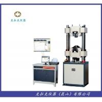 KL-300Y电液伺服万能试验机液压试验机