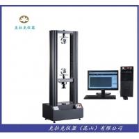 KL-100T门式微机控制电子万能试验机