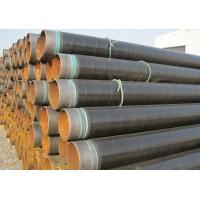 河北环保3PE防腐钢管供应商