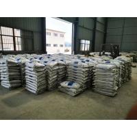 山东江苏灌浆料销售高强灌浆料,预应力压浆料,快速结构修补料