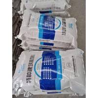 山东济宁自流灌浆料设备二次灌浆的四大要求