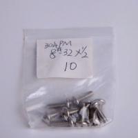 十字盤頭螺絲 公制美制盤機 GB818圓頭螺絲庫存現貨