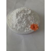 活性碳酸钙,保定活性钙生产,塑料填充用钙粉