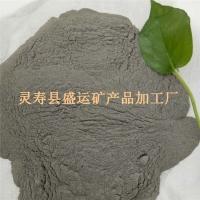 盛运销售高含碳量黑灰色粉煤灰 烟道灰 各种规格