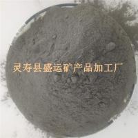 出售高品质粉煤灰 高含碳量黑色粉煤灰 烟道灰 硅灰