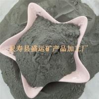 盛运供应一级粉煤灰 二级粉煤灰 三级粉煤灰袋装粉煤灰