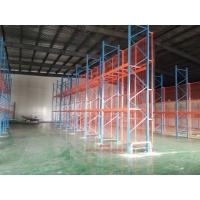重型货物存储专用货架,仓库随意组合欢迎咨询