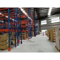 垫仓板货架供应,根据垫仓板尺寸设计欢迎咨询