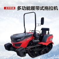 履带拖拉机 农用四缸旋耕设备 贵州山地用的旋耕机