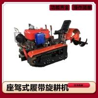 座駕式旋耕機 江蘇大棚果園用的履帶式旋耕機 多功能除草機