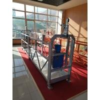 電動吊籃,高空作業吊籃,建筑施工吊籃,ZLP630吊籃