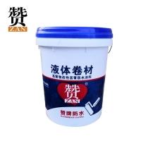 赞牌水性聚氨酯