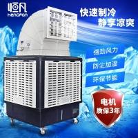 恒凡移動冷風機工業水冷空調商用工廠房大型環�?照{單制冷風扇