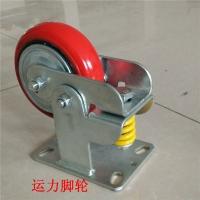 減震輪子 減震輪子加工 運力減震輪子加工定制