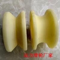 塑料滑轮_V型塑料滑轮_塑料滑轮厂家加工定做