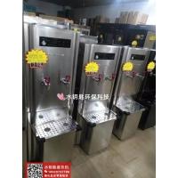 天津开水机科源美企饮净水器商用饮水设备
