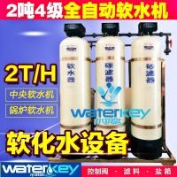 天津纯水机反渗透设备锅炉软水设备供应