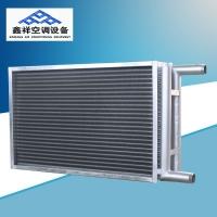 风柜表冷器 风箱表冷器 空调机组表冷器